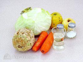 Салат из капусты с морковью и корнем сельдерея: Ингредиенты
