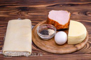 Пирог улитка с сыром и ветчиной: Ингредиенты