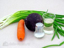 Салат из черной редьки и моркови: Ингредиенты