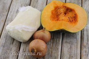 Самса с тыквой: Ингредиенты