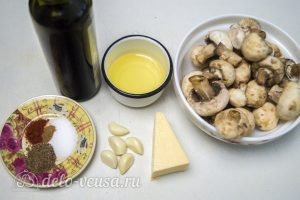 Запеченные шампиньоны с сыром: Ингредиенты
