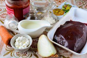Бефстроганов из говяжьей печени: Ингредиенты