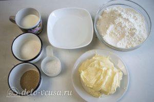 Слоеное дрожжевое тесто: Ингредиенты