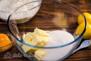 Лимонное печенье: Масло соединить с сахаром