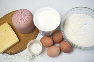 Пирог с ветчиной и сыром: Ингредиенты