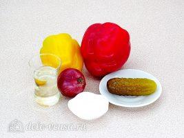 Салат из болгарского перца и соленых огурцов: Ингредиенты