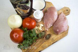 Курица с помидорами в сливках: Ингредиенты