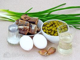 Салат из рыбной консервы с горошком: Ингредиенты