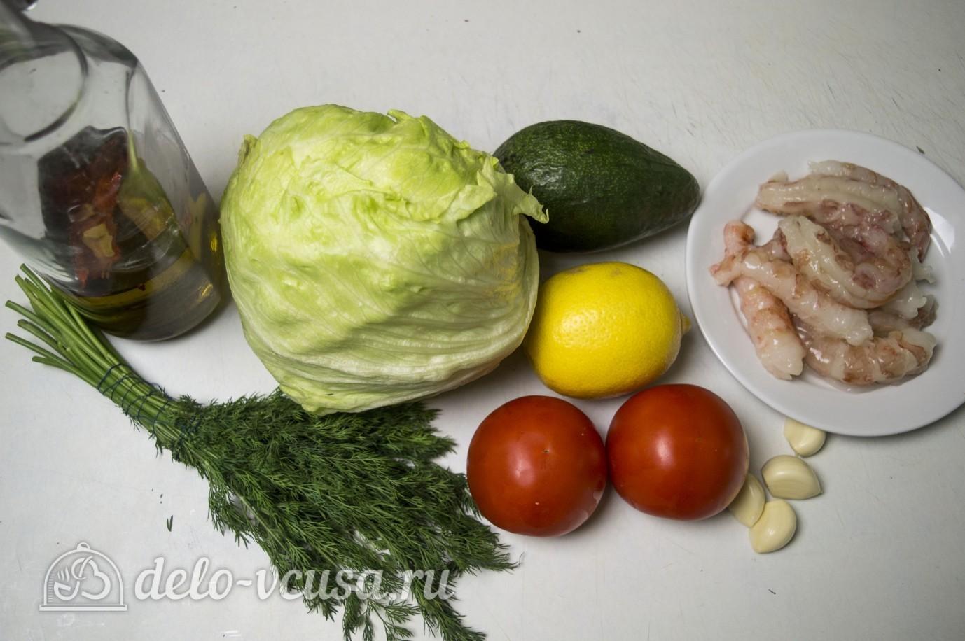 Салат с креветками и авокадо: Ингредиенты