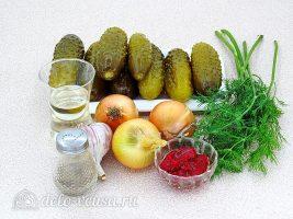 Икра из соленых огурцов: Ингредиенты