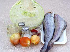 Рыба запеченная с капустой: Ингредиенты