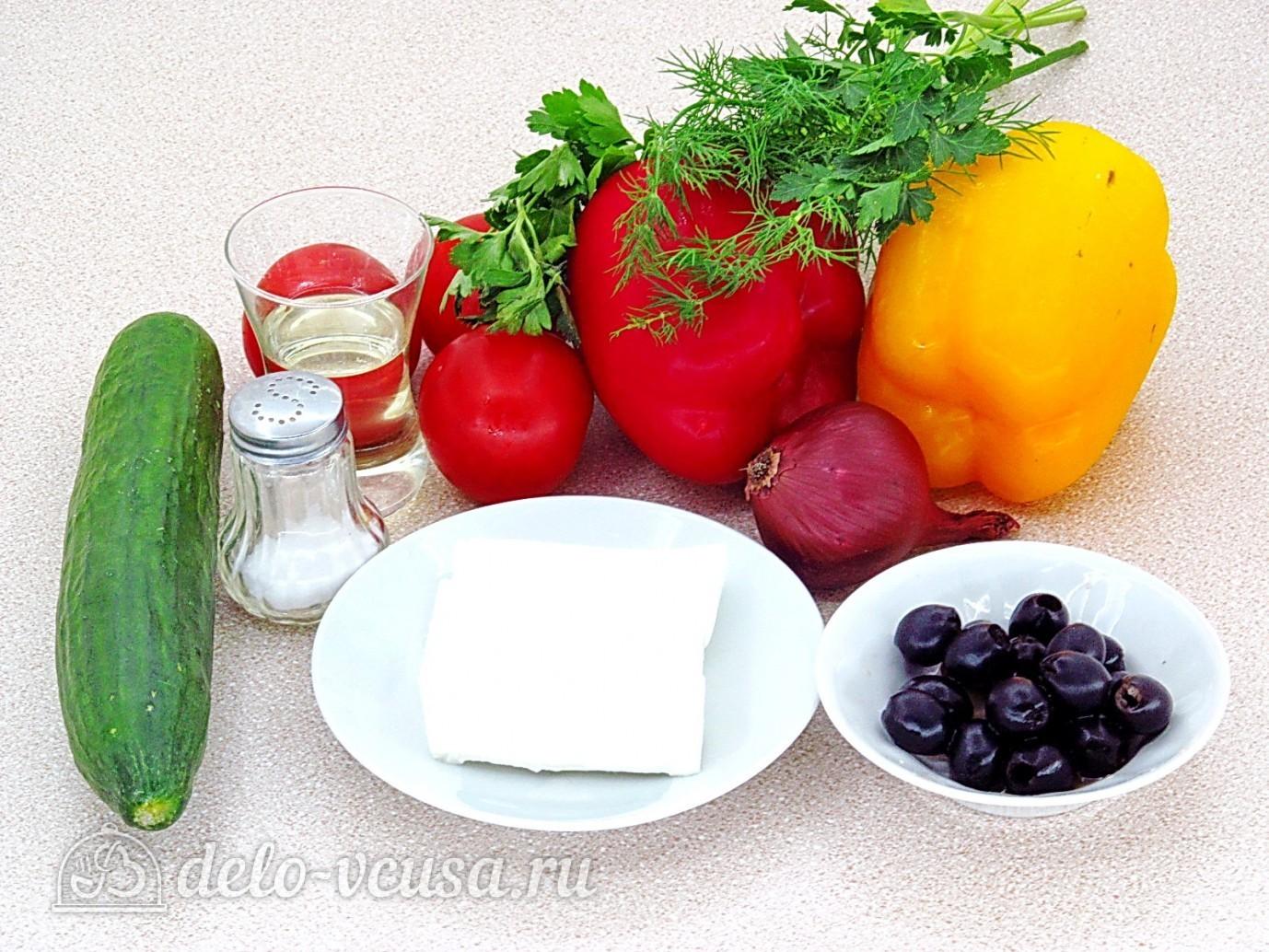 Салат Хориатики с брынзой: Ингредиенты