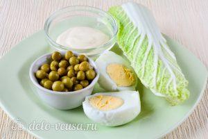 Салат из пекинской капусты с горошком: Ингредиенты