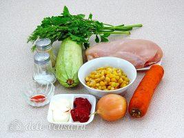 Фрикадельки в духовке с кабачками: Ингредиенты