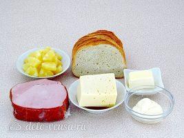 Горячие бутерброды с ананасом: Ингредиенты
