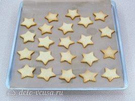 Песочное печенье на маргарине готово