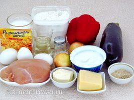 Пирог с баклажанами и куриным мясом: Ингредиенты