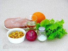 Салат с курицей и апельсином: Ингредиенты