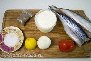 Скумбрия, запеченная с помидорами и лимоном: Ингредиенты