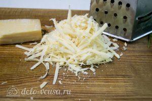 Треска, запеченная с сыром: Натереть сыр