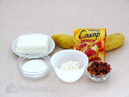 Творожно-банановый крем: Ингредиенты