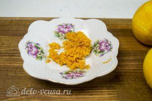 Абрикосовое варенье с апельсином: Снять цедру с апельсинов