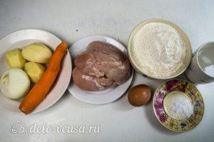 Ханума с мясом и картофелем: Ингредиенты
