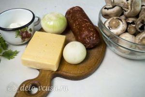 Шампиньоны с колбасой: Ингредиенты