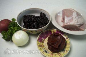 Тушеное мясо с черносливом: Ингредиенты