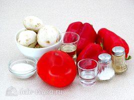Лечо с грибами на зиму: Ингредиенты