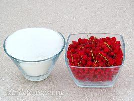 Повидло из красной смородины: Ингредиенты