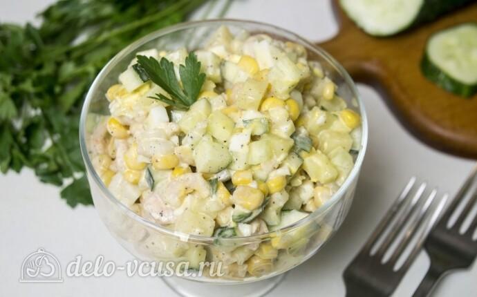 Рецепт салат с креветками морячка