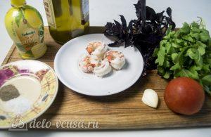 Салат из рукколы с креветками: Ингредиенты
