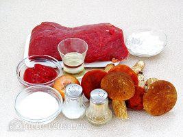 Бефстроганов с грибами: Ингредиенты