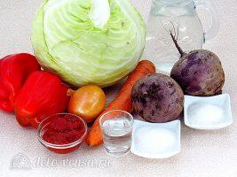 Борщ на зиму с капустой и свеклой: Ингредиенты