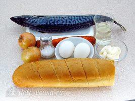 Рыбный паштет на бутерброды: Ингредиенты