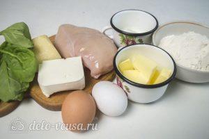 Киш с курицей и сыром: Ингредиенты