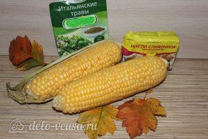 Запеченная кукуруза в фольге: Ингредиенты