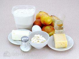 Луковый пирог с сыром: Ингредиенты