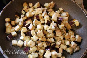 Булгур с овощами: Пожарить баклажаны