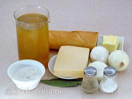 Классический французский луковый суп: Ингредиенты