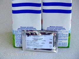 Домашний йогурт в мультиварке: Ингредиенты