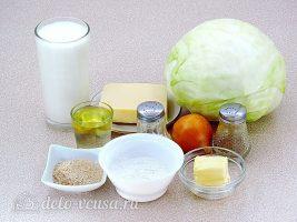 Запеченная белокочанная капуста с сыром: Ингредиенты