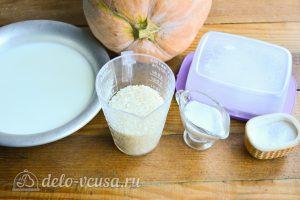 Рисовая каша с тыквой на молоке: Ингредиенты