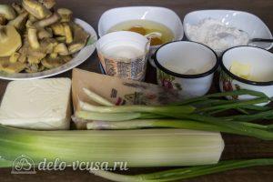Киш с грибами и луком пореем: Ингредиенты