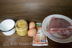 Мясо в горчичном маринаде: Ингредиенты