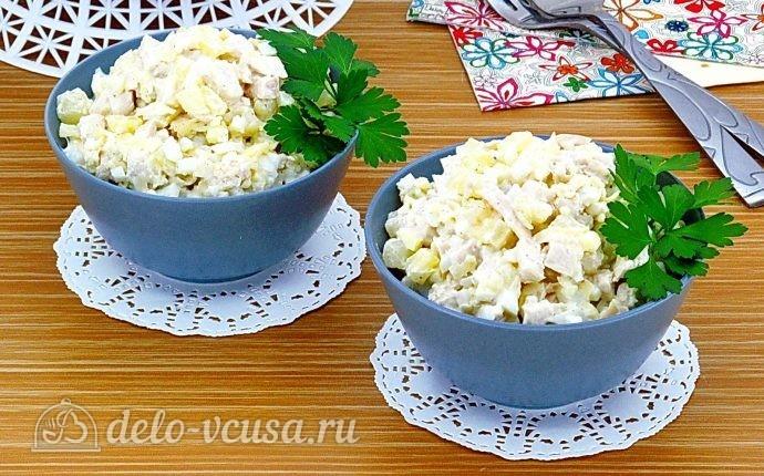 как приготовить салат дамский