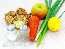 Салат из топинамбура с морковью и яблоком: Ингредиенты