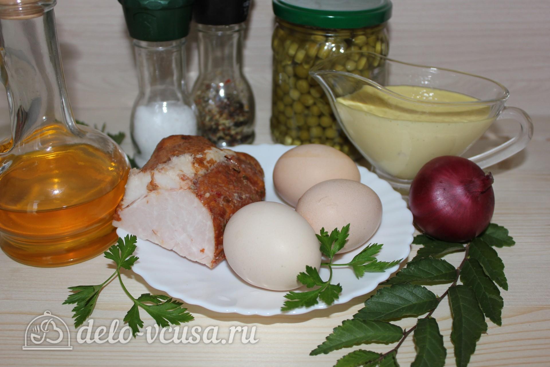 Салат с копченым мясом и горошком: Ингредиенты