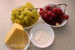 Салат с виноградом, сыром и чесноком: Ингредиенты